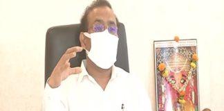 Health Minister of Maharashtra