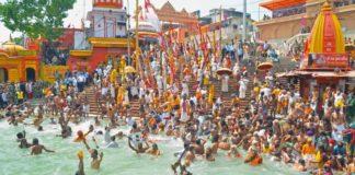 Haridwar Hindi News