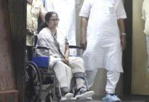 cm mamta leg injury