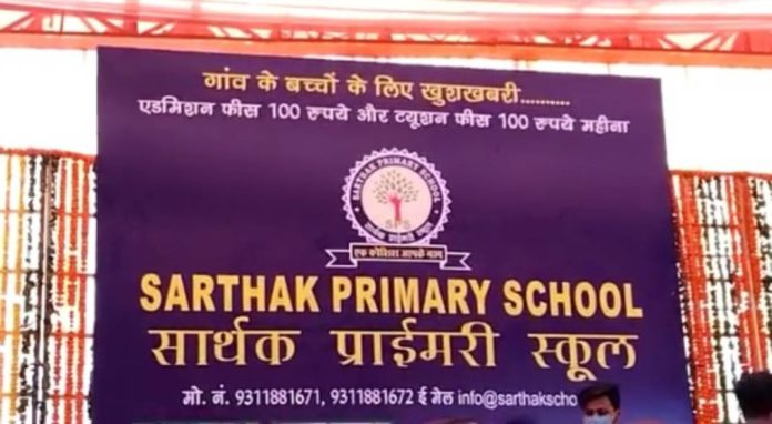 Higher level education for poor family only 100 rupees