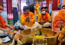 prayer for cm yogi