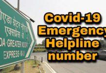 Noida covid helpline number