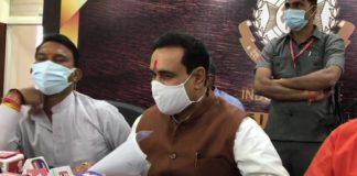 home minister Narottam Mishra