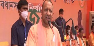 cm yogi attack on mamta didi