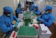 Corona vaccine expensive in Punjab