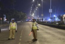 curfew in up