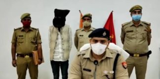 Police arrested ransom seeker