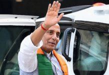 Remove term: Rajnath Singh visit Lucknow Rajnath Singh visit Lucknow