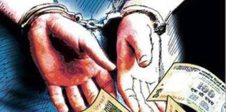 Inspector suspended on charges of asking for bribe