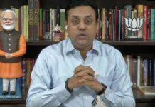 bjp attack on gandhi family
