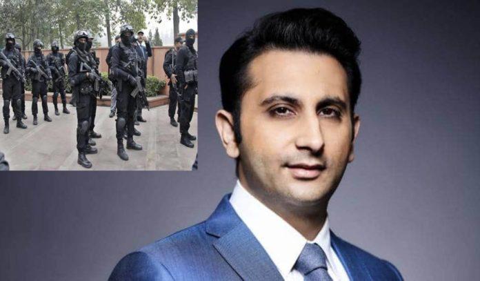 Adar Poonawala z plus security