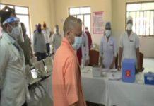 CM Yogi visit Gorakhpur