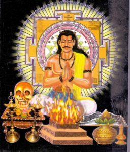 tantra-mantra kya hai