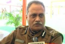up new dgp name