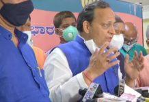 Karnataka government big decision for common people