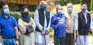 pm modi and jammu kashmir political party meeting