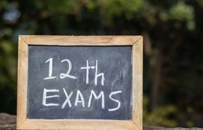 12th exam hindi news