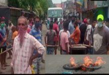 West Bengal victim protest