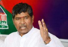 LJP mp Pashupati Kumar