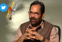 Union Minister Mukhtar Abbas Naqvi said about Twitter ignore new it low