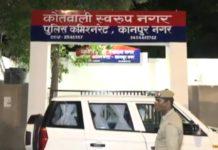 3 fake police officers arrest