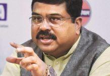 Petrol-Diesel prices increased