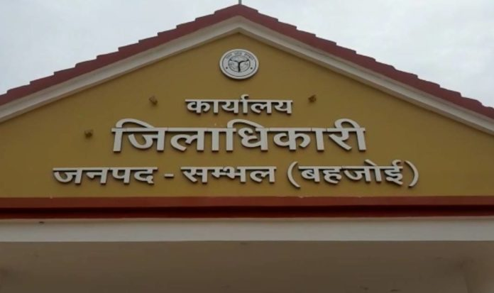 allegations against ADM Sambhal