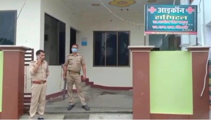 Raid on illegal hospital