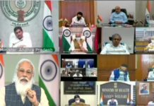 PM Modi meeting with 6 states CM