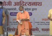 CM Yogi released new population policy 2021-30