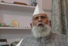 SP MP Dr Shafiqur Rahman Burke