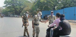 up ats arrest 2 terrorist