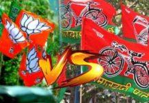 up block pramukh election