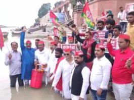 Samajwadi Party protests