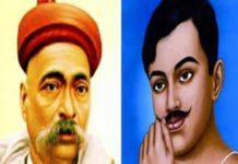 Birth anniversary of Chandra Shekhar Azad