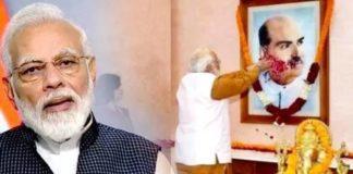 paid tribute to Dr. Shyama Prasad Mookerjee