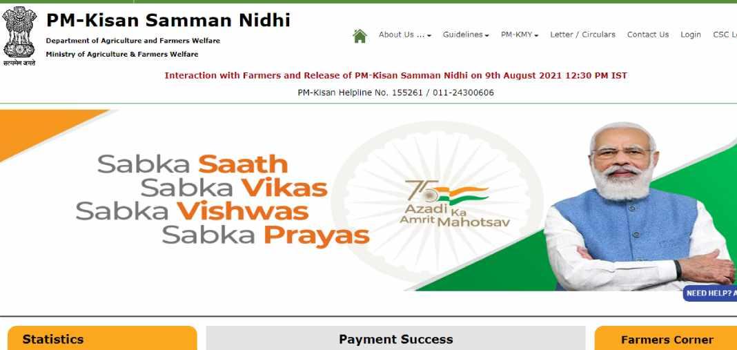 pm kisan samman nidhi yojna registration step by step