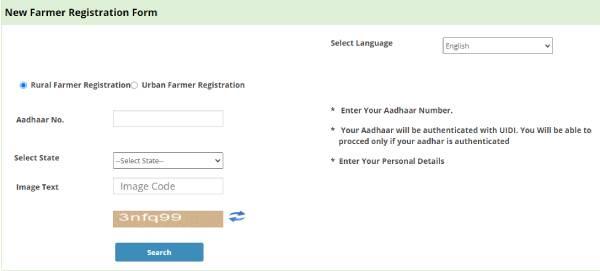 pm kisan samman nidhi registration